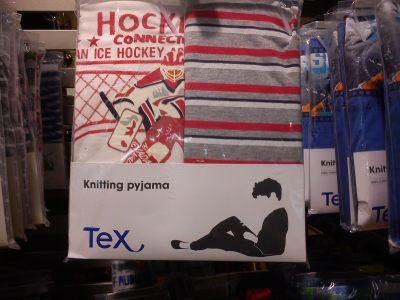 Knitting pjs 01_10_12